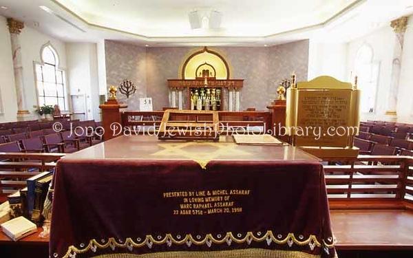 USA, Maryland, Rockville. Magen David Sephardic Congregation, Beit Eliahu Synagogue. (2007)