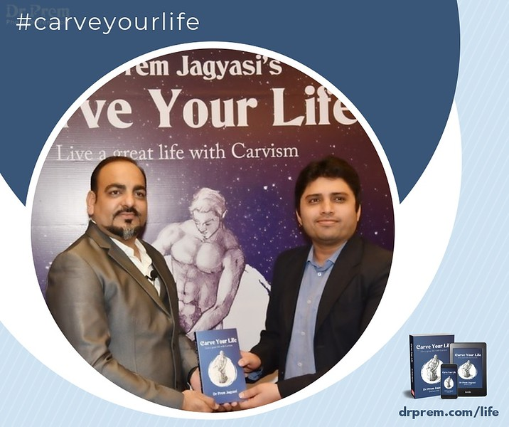 Carve Your Life Book Launch Event Dr Prem Jagyasi13.jpg
