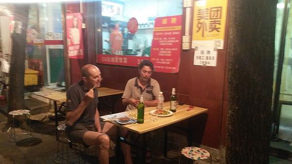 Cesano - Beijing 2016