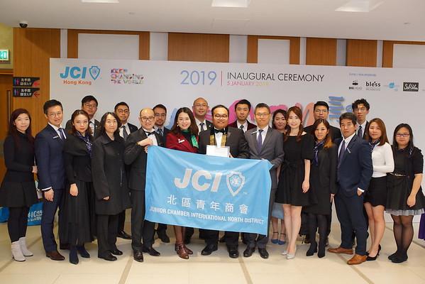 20190105 - JCIHK Inaugural Ceremony 2019