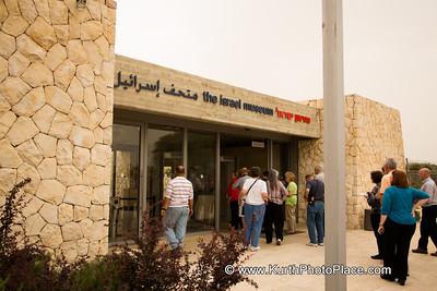 Jerusalem - Outside Israel Museum