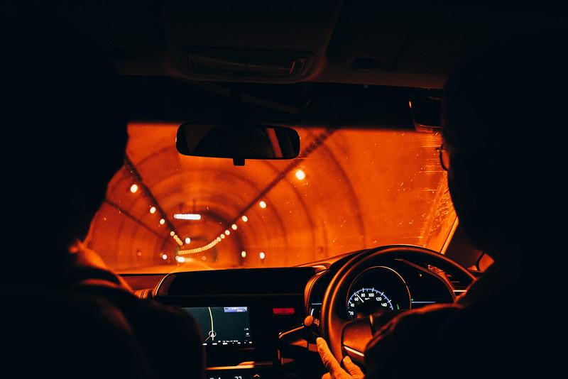 A Drive Through Japan