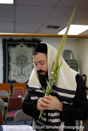 Cong. Ahavas Yisroel