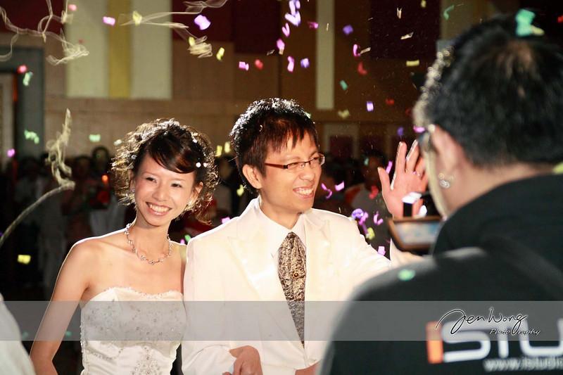 Jun Yong Pei Shan Wedding_2008.12.21_0181_resize.jpg