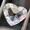 2.19ct Heart Portrait Cut Diamond, GIA J SI1 4