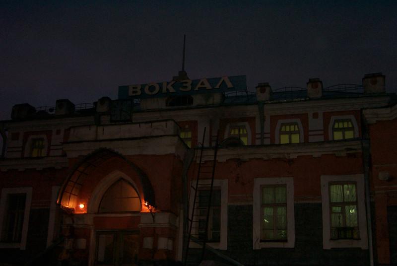 Yekaterinburg - Sept 26