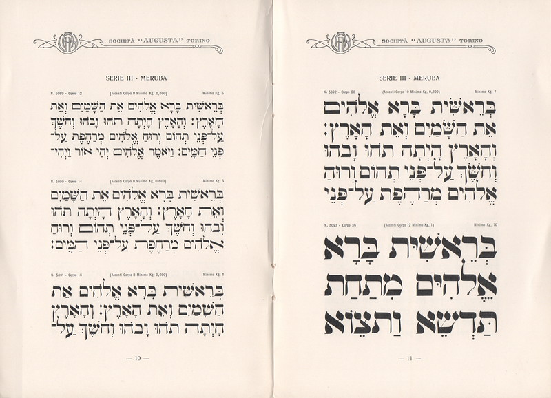 Catalog of Hebrew types. Augusta foundry. 1910s.