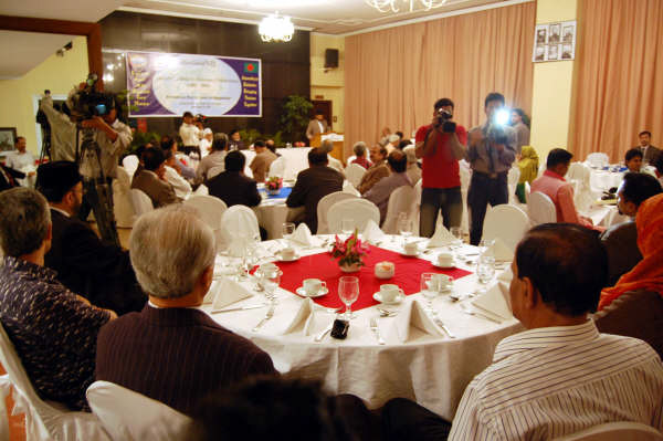 Bangladesh - Centenary Celebrations