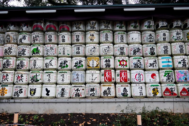 2019-12-21 Japan-145.jpg