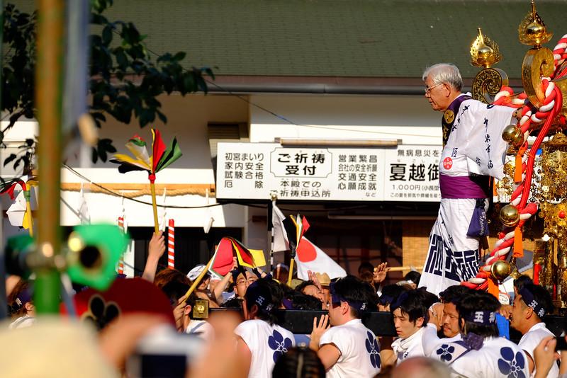 Japan_Osaka-0014.jpg