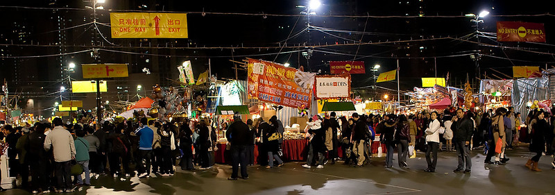 Crowd at Victoria Park Lunar New Year Fair