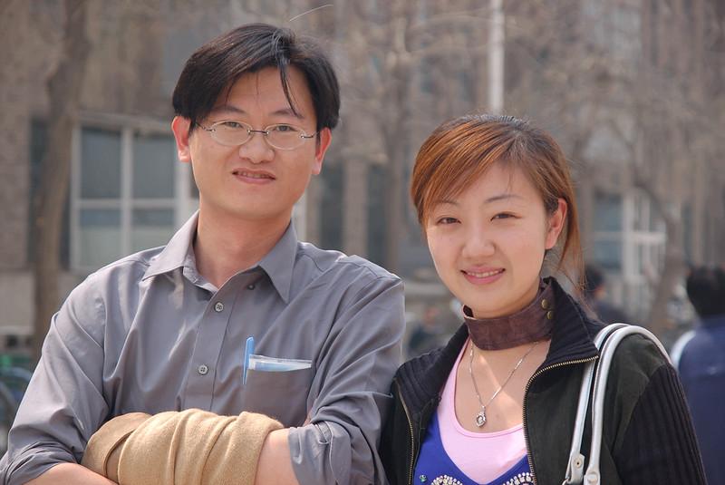 2005-04-03-058.JPG