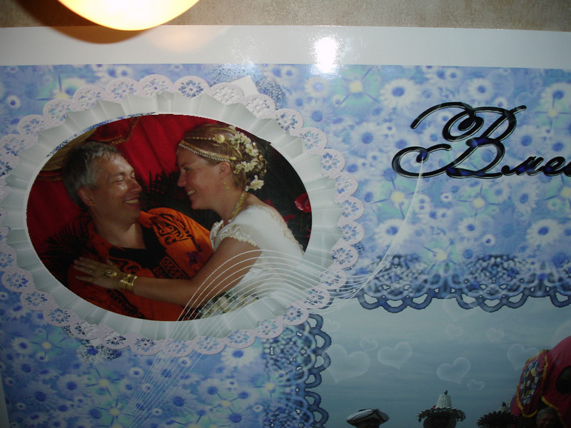 2010-11-20 Свадьба Телицыных 178.JPG