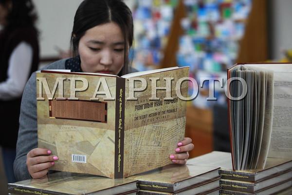 """""""Монголын түүхийн цахим толь бичиг"""" төслийн нээлт боллоо"""