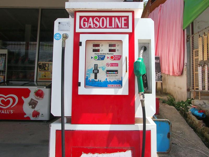 P3083010-gasoline-pump.JPG