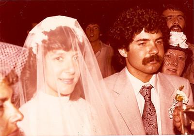Avi & Helen wedding 31/07/1980