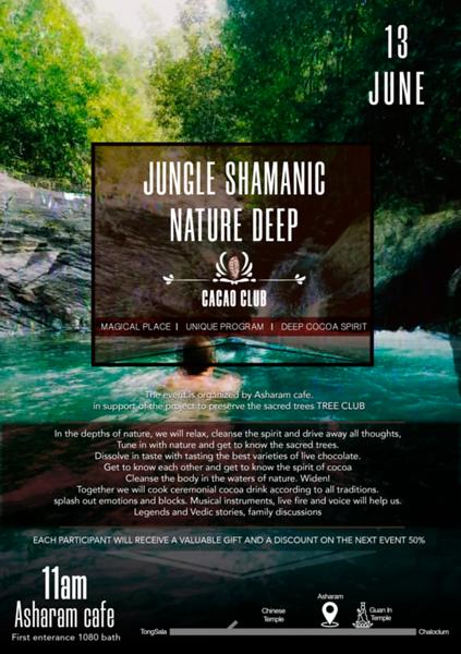 shamanic Cacao circle5.png