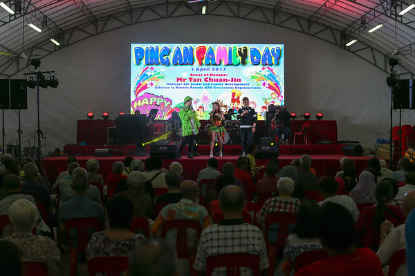 040117  Ping An Family Day 2017