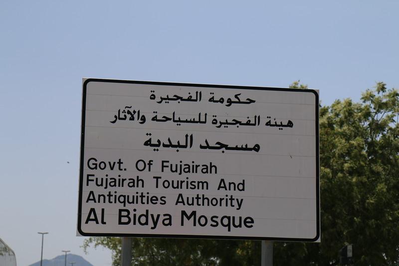 Fujairah, United Arab Emirates