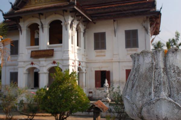 Luang Prabang Province