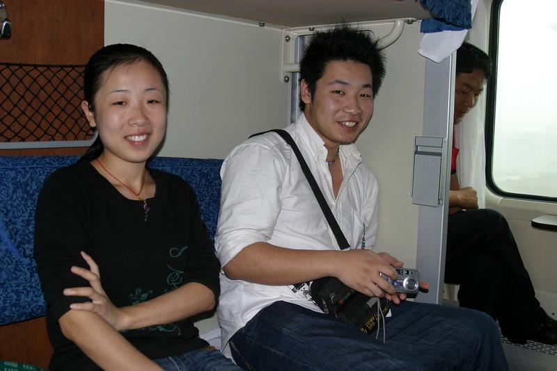 new friends in our car Qinghai -Beijing to Tibet Railway, Beijing to Lhasa  Oct  2006