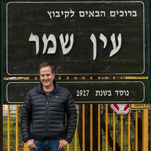 Kibbutz Ein Shemer