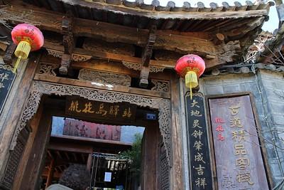 Lijiang Old Town & Baisha Old Town