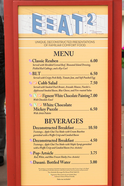 E=AT2 Menu with Prices - Epcot International Festival of the Arts 2017