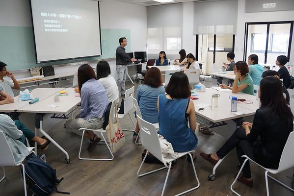 2014 David UX Workshop (Jun 07)