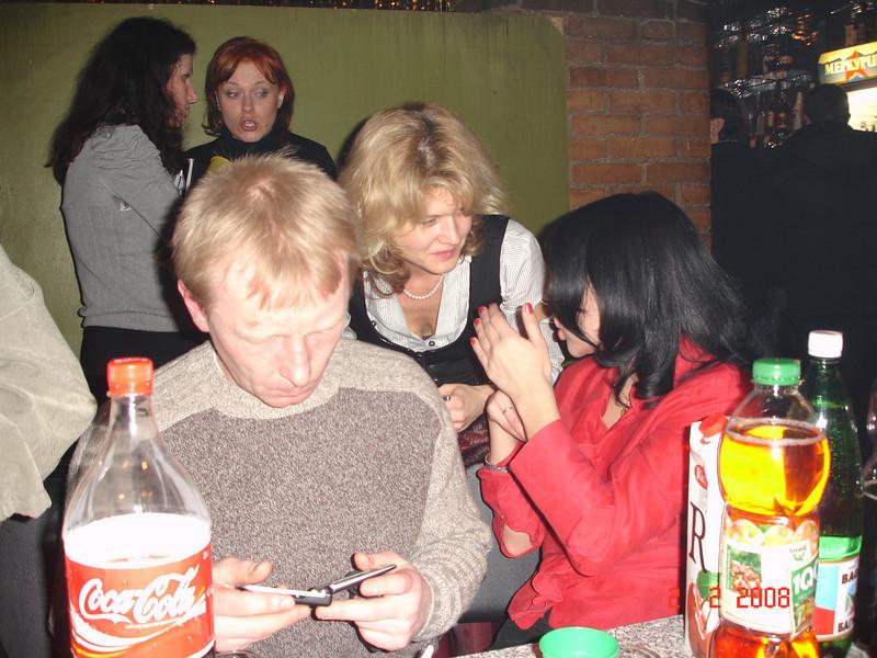 2008-02-02 Жуклино - Вечер встречи 20 22.JPG