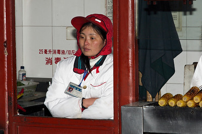 Beijing & Wuxi 2007