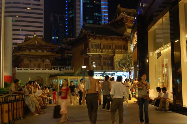 Summer in Shanghai