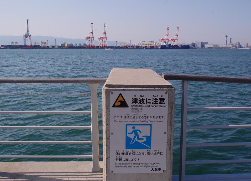 05-Japan10_2285.JPG