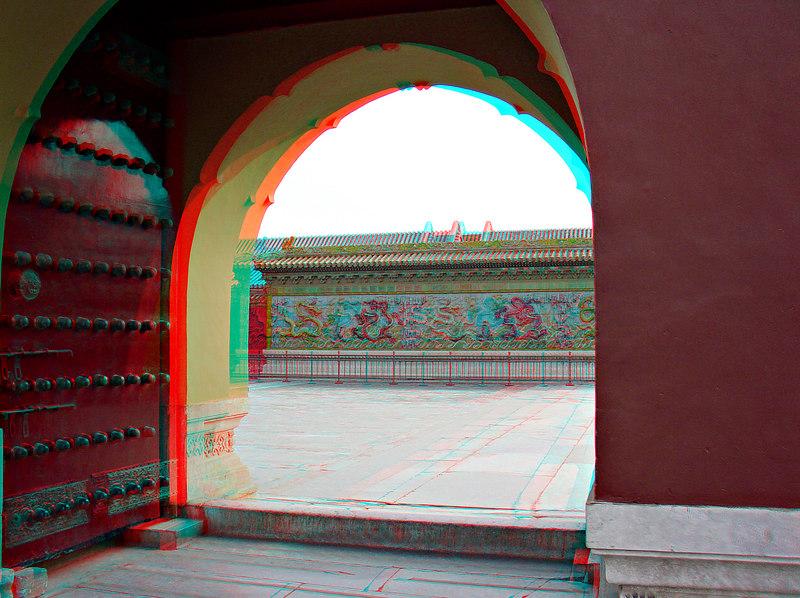 China2007_156_adj_smg.jpg