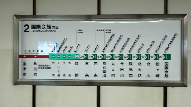 kyotostation3-1771673129-o_16822653652_o.jpg