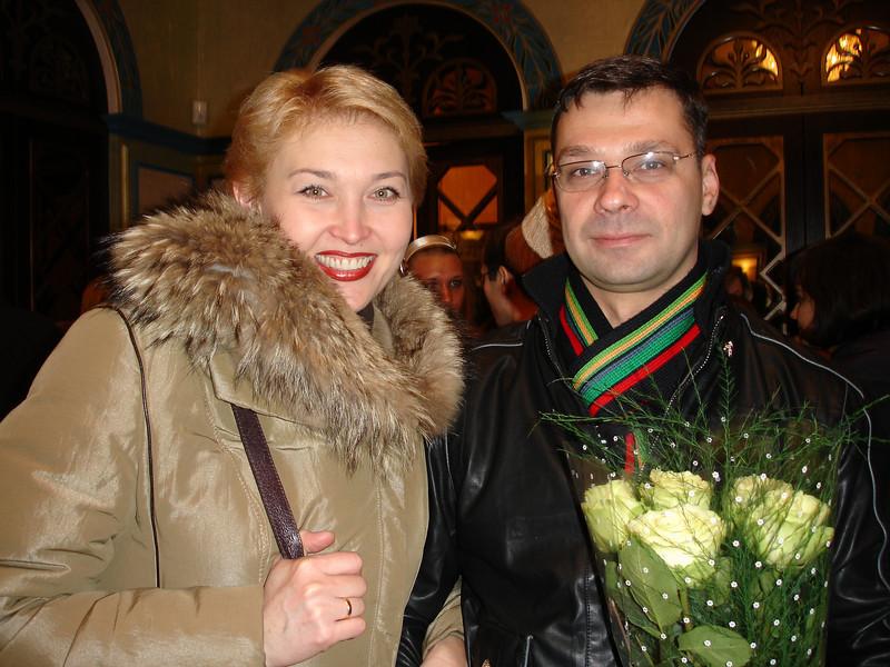 2010-11-20 Свадьба Телицыных 055.JPG
