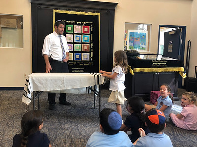 Rabbi Fein Kindergarten