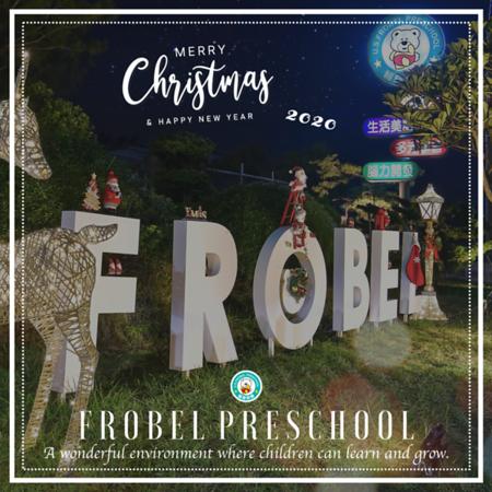 [2020] 聖誕節-Christmas Party
