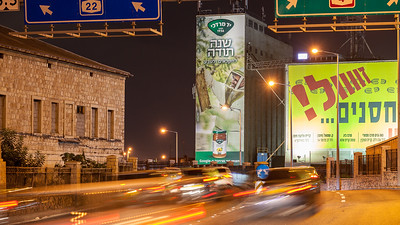09-12-19-Huge-YadMordehai-Haifa-Tall