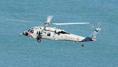 """HSC-6 """"The Indians"""""""