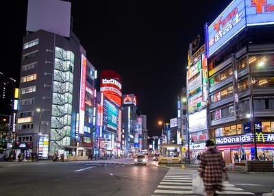 Scenes of Japan 2010