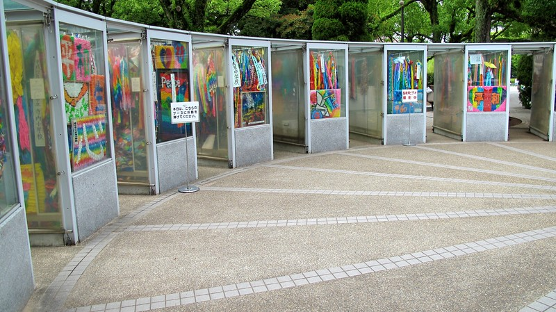 hiroshimapeacememorialpark-1771801234-o_16616600877_o.jpg