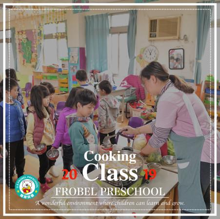[2019] 烹飪課-Cooking Class