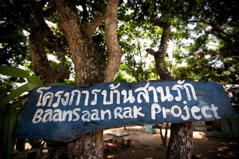 Baan Saan Rak-01.jpg