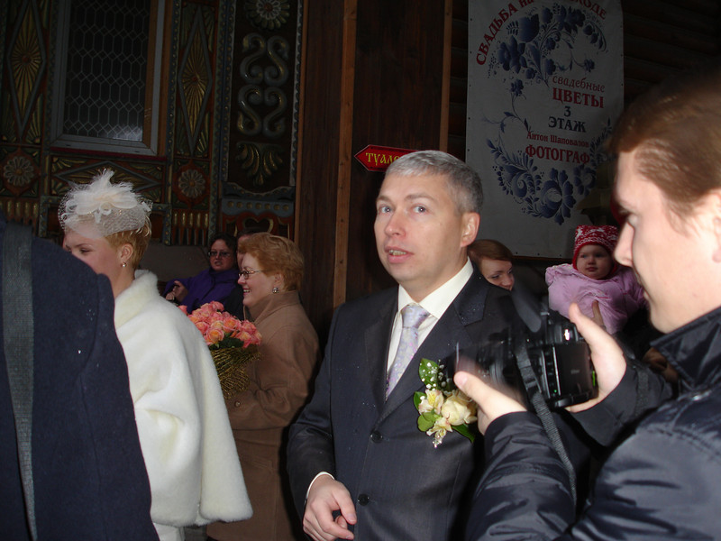 2010-11-20 Свадьба Телицыных 007.JPG