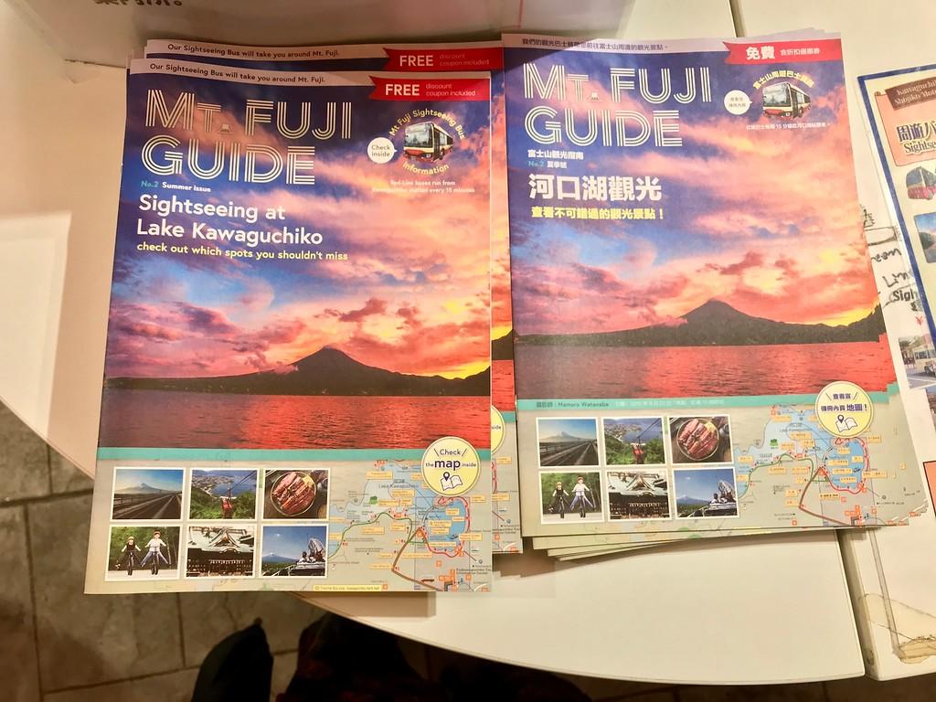 A tourist booklet for the Lake Kawaguchiko area.