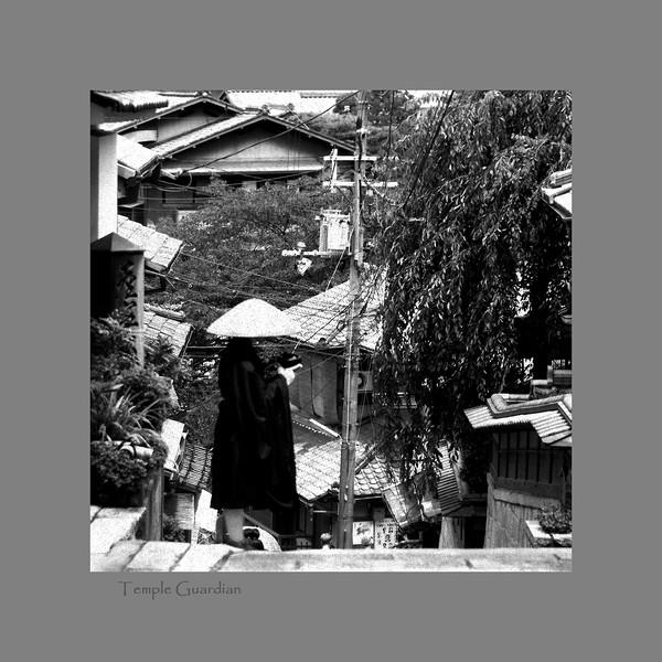 JapNi1997--009c.jpg