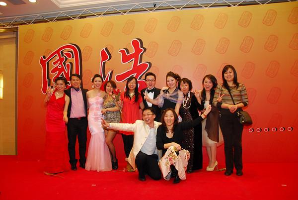 Annual Dinner 2010