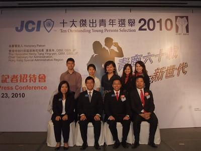 20100523 - 傑青記者會