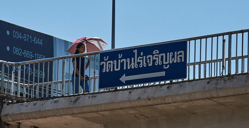 Trip to Bangkok Thailand (221).jpg